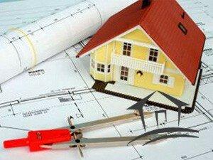 при продаже квартиры нужно знать кадастровую стоимость