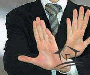 жест руками отказ