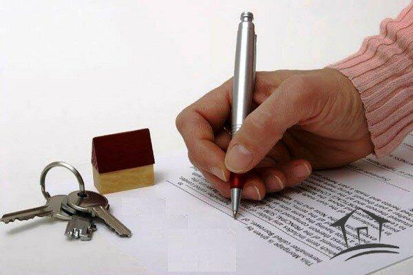 Оформление закладной по ипотеке