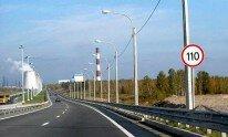 В Мурино построят платную дорогу