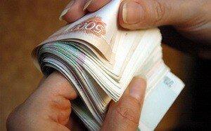выч 5 300 money0915