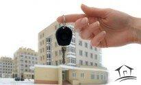Как выглядит бланк договора аренды жилого помещения