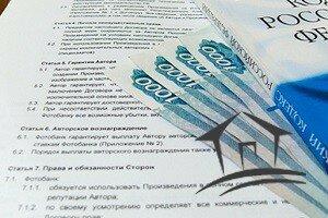 договор и гражданский кодекс РФ