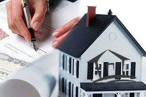 Пакет документов на недвижимость